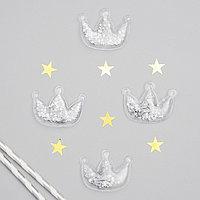 Декор для творчества 'Корона' набор 4 шт, размер 1 шт 0,5x5x4 см, цвет серебряный