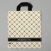 Пакет 'Перфекто карамель, полиэтиленовый с петлевой ручкой, 35х31 см, 95 мкм (комплект из 25 шт.)