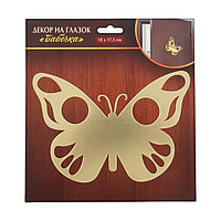 Декор на глазок 'Бабочка', 18 х 17,5 см