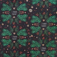 Бумага упаковочная крафтовая 'Волшебных моментов', 50 x 70 см (комплект из 10 шт.)