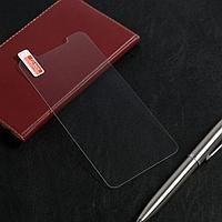 Защитное стекло 2.5D LuazON для iPhone Xs Max/11PRO Max (6.5')