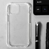 Чехол LuazON для iPhone 12 mini, 5.4', силиконовый, противоударный, прозрачный