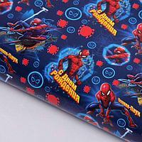 Бумага упаковочная глянцевая 'С Днем Рождения! Человек-паук', 70х100 см, Человек-паук (комплект из 10 шт.)