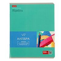 Тетрадь предметная 'Гармония', 48 листов в клетку 'Алгебра', обложка мелованный картон, выборочный лак, блок