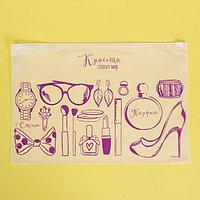 Пакет для хранения вещей 'Красота спасёт мир', 36 x 24 см (комплект из 30 шт.)