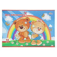 Тетрадь для рисунков A4, 12 листов на скрепке 'Медвежата', офсет