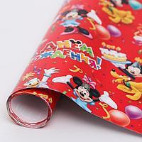 Бумага упаковочная глянцевая 'С Днем Рождения', Микки Маус и друзья, 70 х 100 см (комплект из 10 шт.)