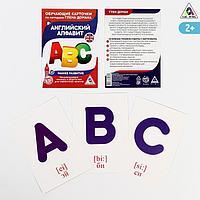 Обучающие карточки по методике Г. Домана 'Английский Алфавит', 26 карт, А6