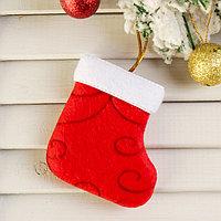 Мягкая подвеска 'Носок с узорами' 6*8 см красный