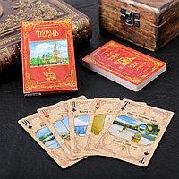 Игральные карты 'Пермь', 36 карт