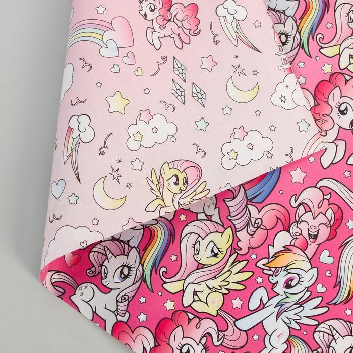 Бумага упаковочная глянцевая двусторонняя, My Little Pony, 60x90 см (комплект из 10 шт.) - фото 4
