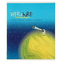 Тетрадь предметная 'Космос', 40 листов в линейку 'Литература', обложка мелованный картон, ВД-лак, блок офсет