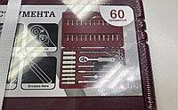 Набор инструментов Thorvik UTS0060