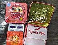 «Горячий перец pluse» капсулы для похудения (36 капс)