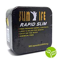 """Капсулы для похудения """"Rapid Slim"""" (Рапид Слим) Slim Life Усиленная формула 30 капсул 800 мг. металлический"""