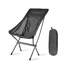 Складной кемпинговый стул Ninghai