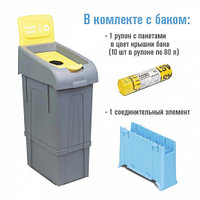 """Бак для сортировки мусора """"МЕТАЛЛ""""   PROCYCLE 12"""