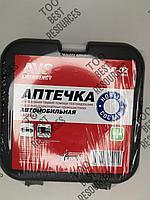 Автомобильная аптечка AVS AN-02