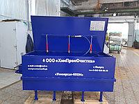 Промышленная мойка деталей и агрегатов Универсал- 600М