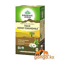 Успокаивающий чай Тулси с Медом и Ромашкой (Tulsi honey chamomile ORGANIC INDIA), 25 пакетиков