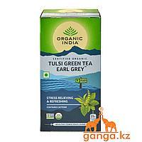 Зелёный чай Тулси для снятия стресса с Бергамотом (Tulsi green tea earl grey ORGANIC INDIA), 25 пакетиков