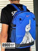 Рюкзак Nike первый