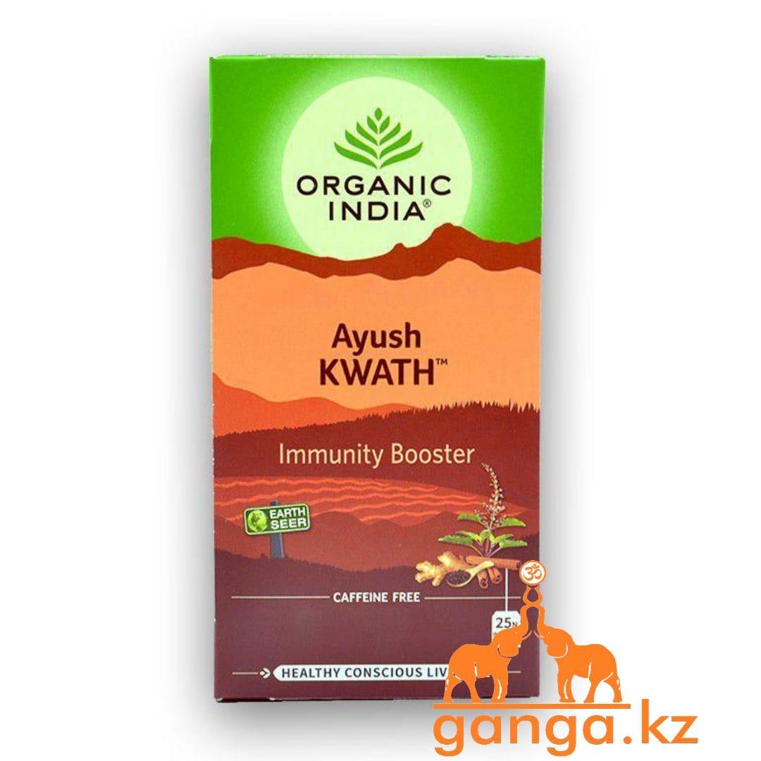 Чай Аюш Кватх - усилитель иммунитета (Ayush kwath immunity booster ORGANIC INDIA), 25 пакетиков.