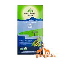 Слабительный чай Тулси (Tulsi lax ORGANIC INDIA), 25 пакетиков