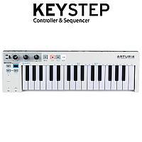 MIDI контроллер/секвенсер Arturia KeyStep