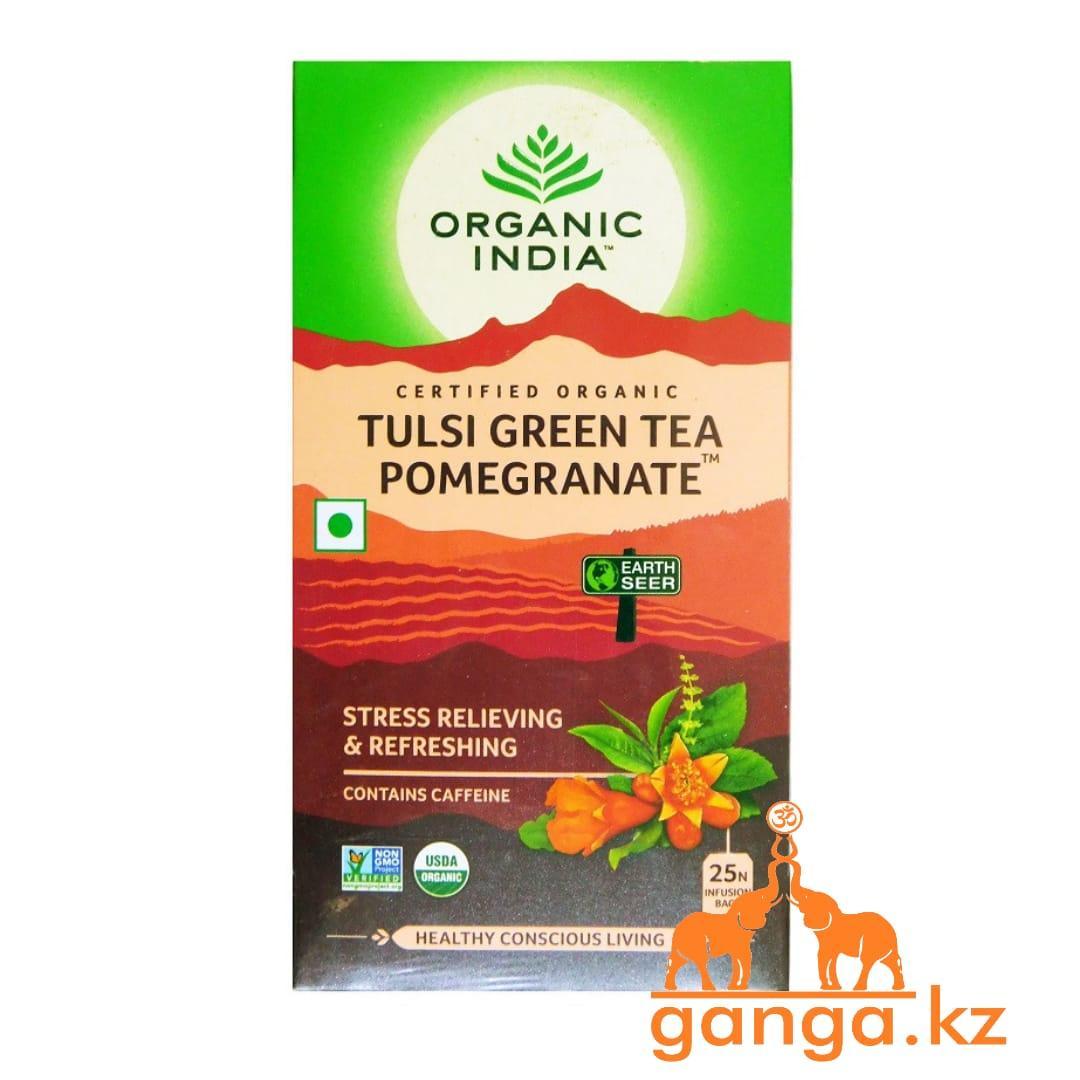 Зелёный чай Тулси для снятия стресса с Гранатом (Tulsi green tea pomergranate ORGANIC INDIA), 25 пакетиков