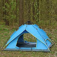 Палатка автомат зонт 200х200х130 см