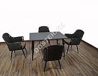 Комплект мебели обеденный