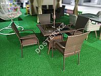 Комплект мебель из искусственного ротанга