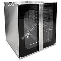 Шкаф расстоечный ШР-930-8 К