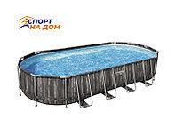 Каркасный бассейн Bestwey 5611R Power Steel Oval (габариты: 610*366*122 см)