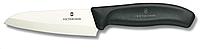 Столовый нож VICTORINOX Мод. PARING KNIFE CERAMIC WHITE #7.2003.12G (12см), R18894