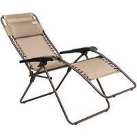Кресло-шезлонг ТОНАР NISUS Мод. N-630-68080 (бежевый)(53х50х51/117)(нагрузка: 120кг)(9,5кг), R 85580