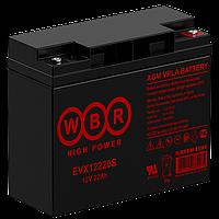Аккумулятор WBR EVX12220S (22 Aч) для инвалидных колясок