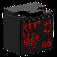 Аккумулятор WBR EVX12300S (30 Aч) для инвалидных колясок