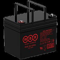 Аккумулятор WBR EVX36-12NG (36 Aч) для инвалидных колясок