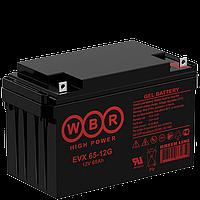 Аккумулятор WBR EVX65-12G (65 Aч) для инвалидных колясок