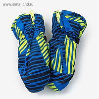 Варежки для мальчика, цвет голубой, размер 12
