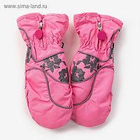 Варежки для девочки, размер 16, цвет розовый