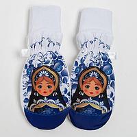Варежки для девочки «Матрёшка», цвет белый, размер 16