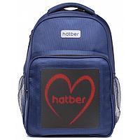 Рюкзак с LED-дисплеем, Hatber LED Joy mini, 40 х 30 х 18, отделение для планшета, синий