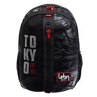 Рюкзак молодежный с эргономичной спинкой, deVENTE 44 х 31 х 20 см, TOKYO, чёрный/серый