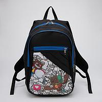 Рюкзак 'Медведи', 28х16х43 см, 2 отдела на молниях, н/карман, чёрный