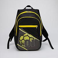 Рюкзак 'Футбол', 28х16х43 см, 2 отдела на молниях, н/карман, чёрный