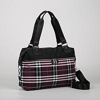 Сумка дорожная, отдел на молнии, 2 наружных кармана, длинный ремень, цвет чёрный/фиолетовый