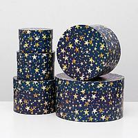 Набор круглых коробок 5 в 1 'Звездопад', 30 х 30 х 17 - 15 х 15 х 10 см